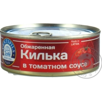 Ventspils In Tomato Sauce Anchovies