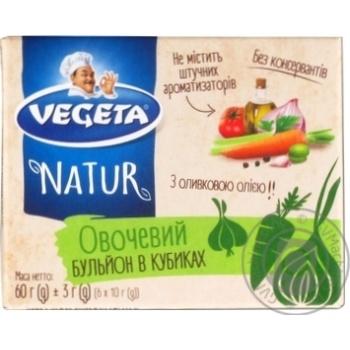 Бульон в кубиках Vegeta Natur овощной 60г