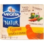 Vegeta Natur chicken broth in cubes 6pcs 60g