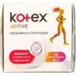 Прокладки Kotex Active щод гіг 16 шт