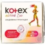 Прокладки Kotex Deo Active щод 16 шт