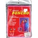 Дощовик Gonchar 85x100см - купити, ціни на Фуршет - фото 1