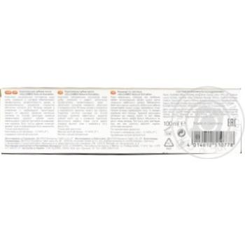 Зубна паста SilcaMed Natural Extrakte 100мл - купити, ціни на МегаМаркет - фото 2