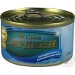 Fish sardines №5 canned 240g can