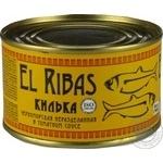Килька El Ribas черноморская в томат соусе ж/б №5 240г