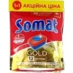 Tablet Somat Gold for the dishwasher