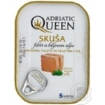 Fish atlantic mackerel Adriatic queen in oil 105g can