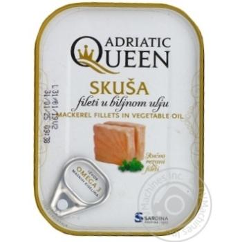 Скумбрия Adriatic Queen филе в растительном масле 105г
