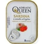 Fish sardines Adriatic queen in tomato sauce 105g can