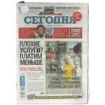 Newspaper - buy, prices for Novus - image 1