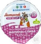 Паста творожная Яготинская для детей малина-слива 4,2% 100г