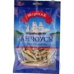 Morskie salted dried anchovies 36g