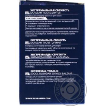 Nivea Extreme Freshness For Men Aftershave Balsam - buy, prices for Novus - image 2
