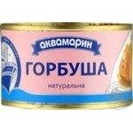 Fish pink salmon Akvamaryn №5 canned 230g can