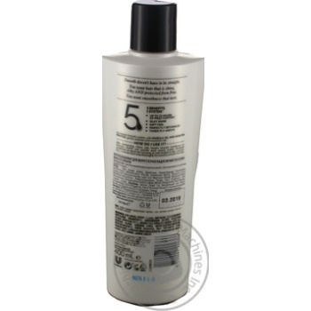 Tresemme Keratin Smooth Hair conditioner Smoothing 400ml - buy, prices for Novus - image 2