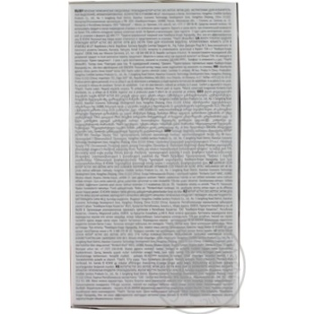 Прокладки ежедневные Kotex Deo Active ароматизированные 48шт - купить, цены на Novus - фото 2