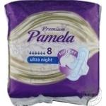 Прокладки гигиенические Pamela Premium Ultra Night 8шт/уп
