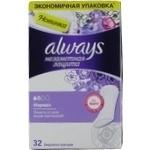 Прокладки гігієнічні щоденні ALWAYS ароматизовані Непомітний Захист Normal Duo 32шт