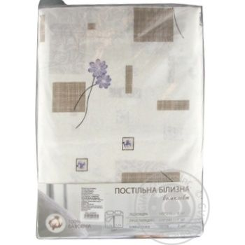 Bed set - buy, prices for Novus - image 1