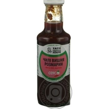 Sauce cherry with rozmarinom 210g glass bottle