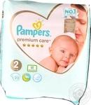 Подгузники Pampers premium care 4-8кг 23шт