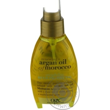 Spray Morocco dry for the hair restoration 118ml