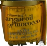 Oils Morocco for the hair restoration 100ml