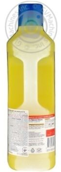 Glorix Means Lemon energy for cleaning of a floor 1l - buy, prices for Novus - image 7