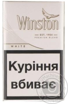 Cigarettes Winston White 20pcs 25g