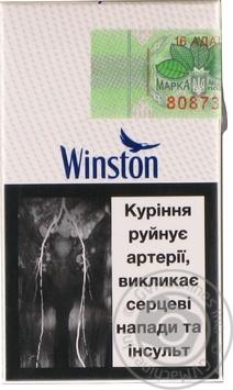 Сигареты Wиnstоn XStyle Blue - купить, цены на Фуршет - фото 7