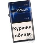 Rothmans Demi Blue cigarettes 20pcs 25g
