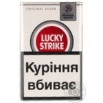 Cigarettes Lucky strike Silver silver 25g
