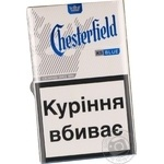 Цигарки Chesterfield Blue