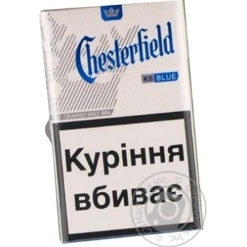 Цигарки Chesterfield Blue
