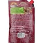 Заправка Помидора Для горячих блюд томатная 460г - купить, цены на Таврия В - фото 2