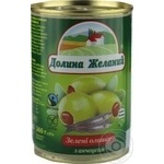 olive Dolina jelaniy with anchovy canned 260g can