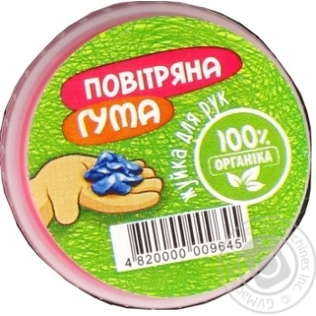 Toy rubber for hands - buy, prices for MegaMarket - image 1