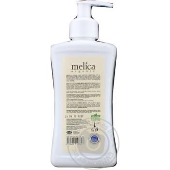 Soap liquid 300ml - buy, prices for Novus - image 3