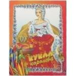 Книга-розмальовка Лялька-Королева
