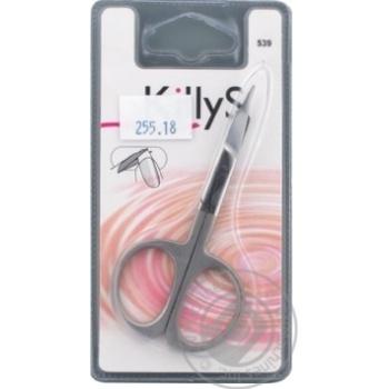 Ножницы Killys для ногтей изогнутые кончики 963539