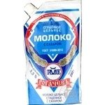 Молоко сгущенное Рогачевъ цельное с сахаром 8.5% 300г