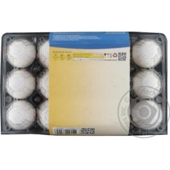 Яйца куриные Це - Яйце! С1 15шт - купить, цены на Novus - фото 2