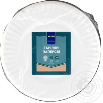 Тарелка бумажная Metro Professional 100шт. 23см