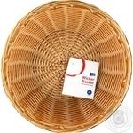 Корзина Aro для хлеба круглая 23см