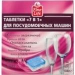 Таблетки Fine Life для посудомоечных машин 60шт