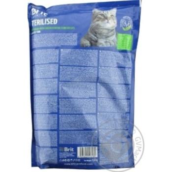 Корм сухий Brit Premium для стерилізованих котів 1,5кг - купити, ціни на Ашан - фото 2