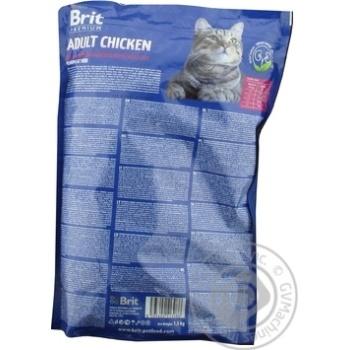 Корм сухий Brit Premium з куркою для котів 1,5кг - купити, ціни на Восторг - фото 2