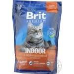 Food Brit Premium dry for pets 1500g