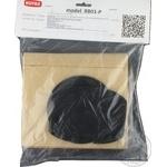 Мешок для пылососа Rotex одноразовый бумажный RB01-P 5+2шт