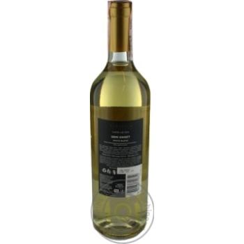 Вино Santa Cecilia Taracaca белое полусладкое 10,5% 0,75л - купить, цены на СитиМаркет - фото 2